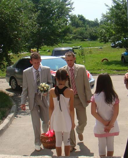 Викуп нареченої по-європейськи - 20 Липня 2010 - Педагогічне ... fdff8b64409fc